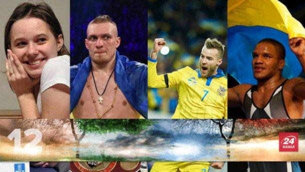 2018: спортивна гордість України