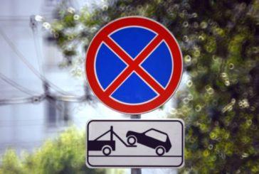 Де у Тернополі облаштують арештмайданчик для автомобілів?