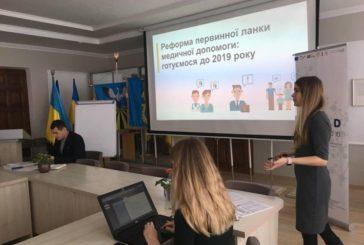 Медична реформа у Байковецькій ОТГ: рух у напрямку комп'ютеризації (ФОТО)