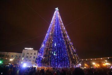 Святковий січень у Тернополі (ПРОГРАМА)