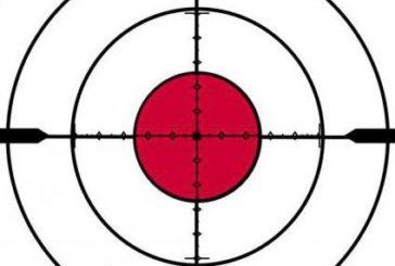 У Шумську чоловіки й жінки вправлятимуться у стрільбі з пневматичної гвинтівки