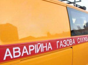 У центрі Тернополя немає газу: на Живова ліквідовують аварійну ситуацію