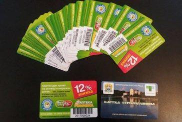 Тернополяни зможуть поповнювати електронні квитки на сайтах City24 та TachCard