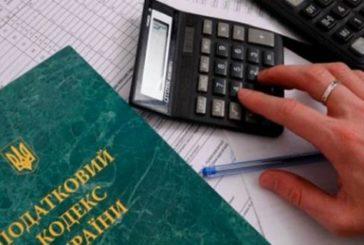 Жителям Тернопільщини нагадують: для отримання податкової знижки – менше місяця