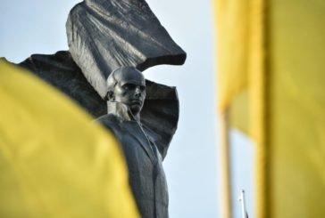 На Тернопільщині відбулися урочистості з нагоди 110-річчя народження Степана Бандери (ФОТО)