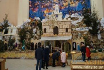 У Тернополі ожила рекордна різдвяна шопка (ФОТО)