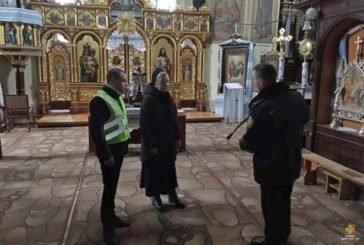 На Тернопільщині напередодні різдвяних свят рятувальники та поліцейські обстежують храми (ФОТО)