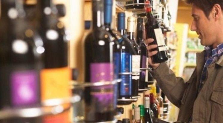 Жителі країн Балтії найбільше в ЄС витрачають на алкоголь