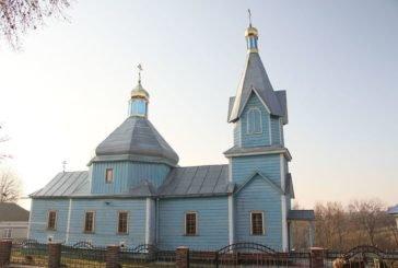 Лановецькі правоохоронці розшукують осіб, які викрали старовинні ікони з храму в селі Верещаки