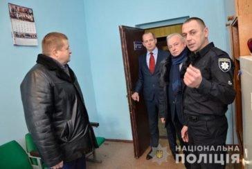 Олександр Богомол перевірив роботу Тернопільського відділення поліції (ФОТО)