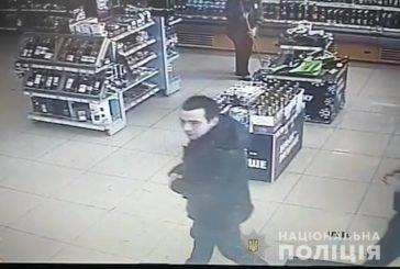 Правоохоронці розшукують підозрюваного у крадіжці (ФОТО)
