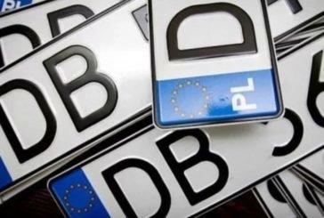 На Тернопільщині розмитнили понад 2,6 тисяч автівок – із них 1377 «євроблях»