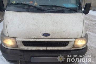 Викрадене у Тернополі авто, працівники поліції зупинили у Кременці