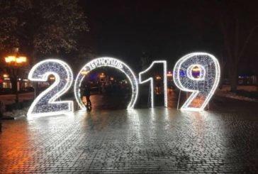 Святкова фотозона «2019» у Тернополі діятиме впродовж новорічно-різдвяних свят (ФОТО)