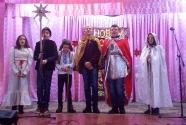 «Колядує Лановеччина» – мистецько-християнське свято провели у райцентрі (ФОТО)