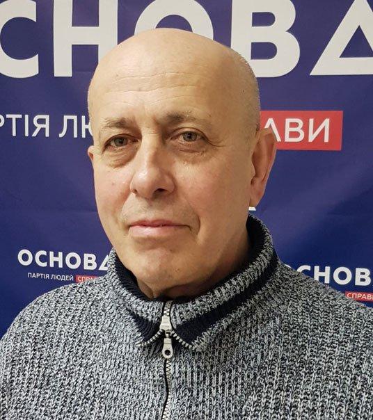 Підволочиську районну організацію політичної партії «Основа» очолив Олег Цетнар