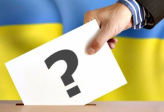 У яку ціну обійдуться парламентські вибори суспільству?