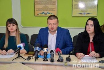 """Олександр Богомол: """"За порушення виборчого законодавства передбачена кримінальна відповідальність"""""""
