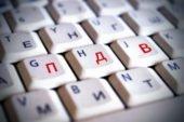 Бізнесу Тернопільщини відшкодували 631млнгрн ПДВ