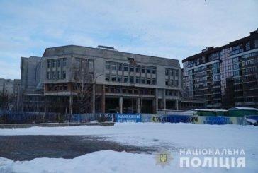 У Тернополі виникла пожежа в недобудованій бібліотеці через недопалок