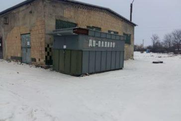 У Чорткові працювала нелегальна автозаправка (ФОТО)