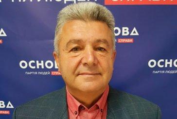Чортківську районну організацію політичної партії «Основа» очолив Ярослав Крупей