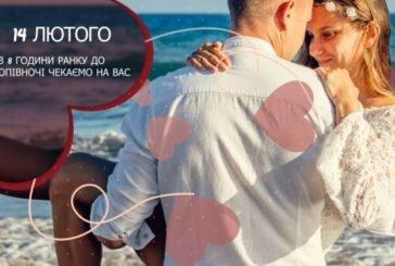 У день Валентина закохані на Тернопільщині можуть одружитися опівночі