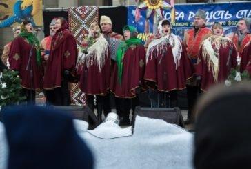 У Тернополі виступило 20 колективів із різних куточків області