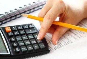 Податкова інформує: діють окремі рахунки