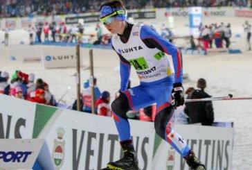Кременчанин Дмитро Мазурчук зайняв 25-м на Чемпіонаті світу з лижного двоєборства