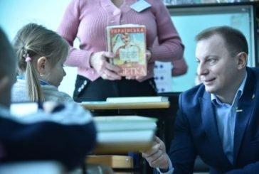 Один із найкращих інклюзивно-ресурсних центрів Тернопільщини відкрили у Підгайцях (ФОТО)