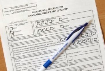 Реєстрація фізособи одна, а місце отримання доходу інше: куди подавати річну податкову декларацію про майновий стан і доходи?