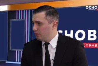 """Інтерв'ю з керівником Тернопільської """"Основи"""" Віктором Забігайло"""