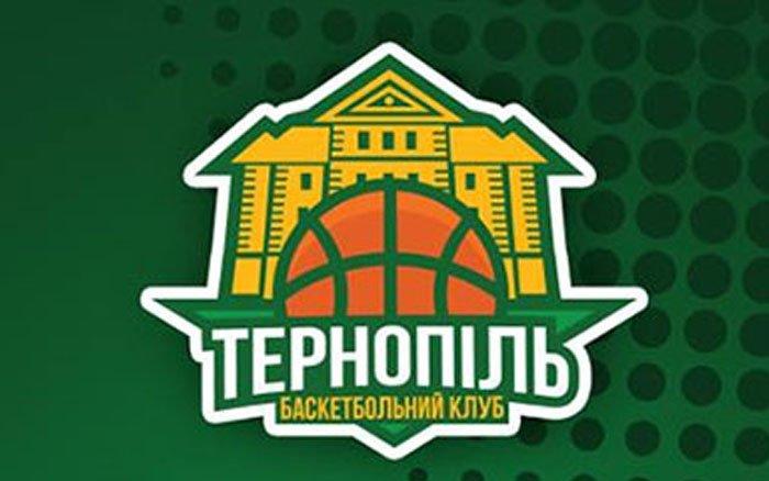 """БК """"Тернопіль"""" сьогодні проведе матч Кубку України"""