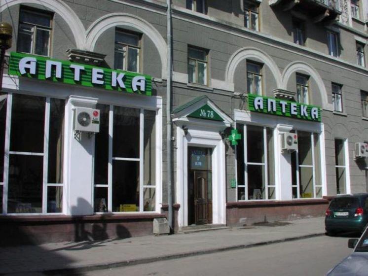 Знаменита аптека у Тернополі буде працювати у новому форматі