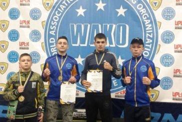 Тернополянин виборов путівку на чемпіонат Європи з кікбоксингу WAKO
