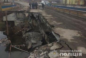На Тернопільщині обвалився міст (ФОТО)