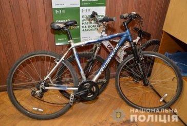 Раніше судимого чернівчанина тернопільські поліцейські підозрюють у вчиненні крадіжки велосипедів