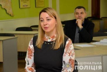 Лави поліції Тернопільщини поповнили нові слідчі