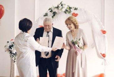 На Тернопільщині у День святого Валентина одружилися 56 пар (ФОТО)