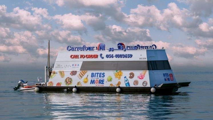 В ОАЕ відкрили супермаркет на воді