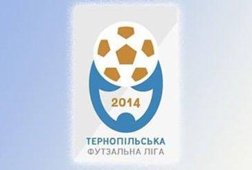 Результати 10-го туру Вищої футзальної ліги Тернопільщини