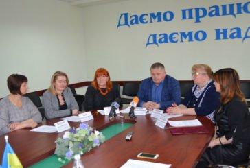 Безробітним у Тернополі допомагатимуть шукати роботу кар'єрні радники