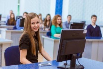 ТНЕУ запрошує взяти участь у студентській олімпіаді з дисципліни «Податкова система України»