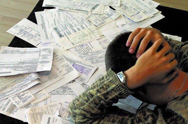 Українці збільшили борги за комуналку на 8 млрд. грн.