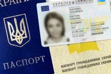 Жителям Тернопільщини радять до виборів подбати про дійсність своїх документів