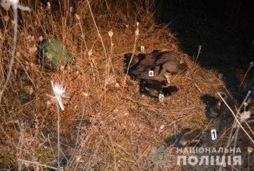 Близько двадцяти ножових поранень наніс чоловік собі та дружині на Тернопільщині