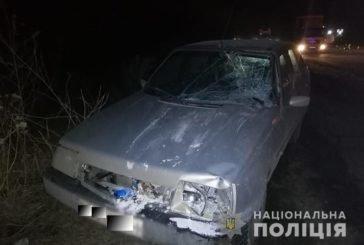На Тернопільщині під колесами автомобіля загинула жінка