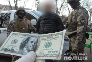 Під час спецоперації правоохоронці Тернопільщини затримали вимагача