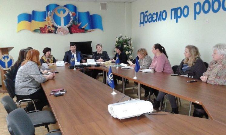 Тернопільський міськрайонний центр зайнятості – про можливість залучення безробітних до створення патронатних вихователів (ФОТО)
